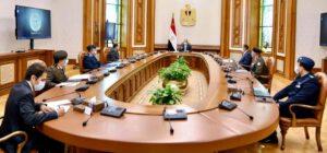 مستقبل مصر