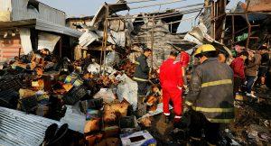 الهجوم الانتحاري في «بغداد»