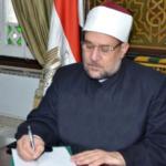 «الأوقاف» تصدر بيانا هاما بشأن غلق المساجد