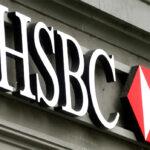 ماهى مزايا الودائع بالدولار واليورو من «HSBC»؟